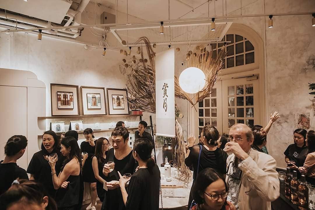 Scene Shang Event 2019