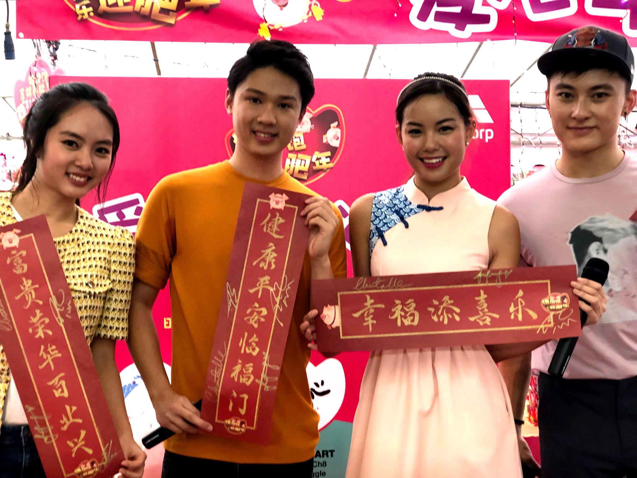 Ryan Loi Zhu Bao Bao 02